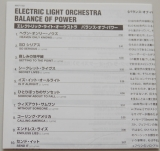 Electric Light Orchestra (ELO) - Balance Of Power, Lyric book