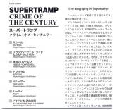Supertramp - Crime Of The Century, lyrics