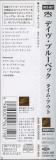 Various Artists - Various, Obi
