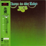 Yes - Close To The Edge, Japanese cover (2nd edition)