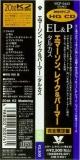 Emerson, Lake + Palmer - Tarkus, obi