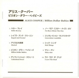Cooper, Alice - Billion Dollar Babies, Lyrics booklet
