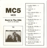 MC5 - Back In The USA, Booklet