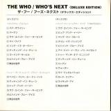 Who (The) - Who's Next, Lyrics booklet