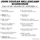 Cougar Mellencamp, John - Scarecrow (+1 bonus track), Booklet