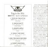 Aerosmith - Toys In the Attic, Lyrics Sheet