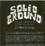 Solid Ground - Made In Rock+(8), japanese insert