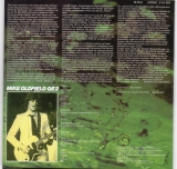 Back Sleeve germany first press LP