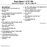 English & Japanese booklet