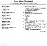 Adams, Bryan - MTV Unplugged (+2), Japanese booklet