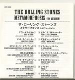 Rolling Stones (The) - Metamorphosis, Lyrics Sheet
