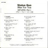 Status Quo - Blue For You +5, Booklet