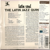 Latin Jazz Quintet : Latin Soul : Back