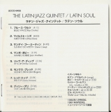 Latin Jazz Quintet : Latin Soul : Booklet