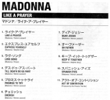 Madonna - Like A Prayer, Japanese & English lyrics booklet