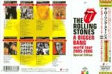 Rolling Stones (The) - Bigger Bang: World Tour 2005-2006 (Box set), Obi
