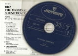 10cc - The Original Soundtrack  (+4),