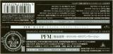 Various Artists - Strange Days Presents Italian Rock II, Top front
