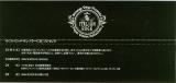 Various Artists - Strange Days Presents Italian Rock II, Inside obi