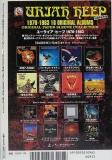 Uriah Heep - The Magician's Birthday (+9), STRANGE DAYS Magazine No.84 (Back Side)