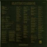 T Rex (Tyrannosaurus Rex) - Electric Warrior +8, Back cover (lyric)