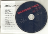 Thompson Twins - Into The Gap +4,