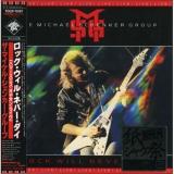 Michael Schenker Group - Rock Will Never Die (+6), 2008 Reissue