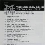 Michael Schenker Group - Rock Will Never Die (+6), Insert