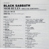 Black Sabbath - Mob Rules, Insert