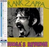 Zappa, Frank - Chunga's Revenge, DU Promo Cover (shown with Cd OBI)