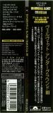 Velvet Underground (The) - The Velvet Underground, Obi