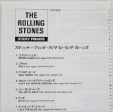 Rolling Stones (The) - Sticky Fingers, Insert