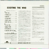 Exciting the Who back cover