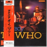 Who (The) - Exciting The Who Unauthorised Box, I'm A Boy (Japan LP version) - mini LP front
