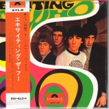 (Japan LP version) - mini LP front