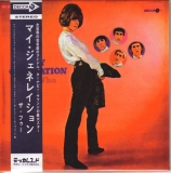My Generation (Japan LP version) - mini LP front