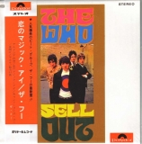 Who (The) - Exciting The Who Unauthorised Box, Sell Out (Japan LP version) - mini LP front