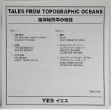 Yes - Tales From Topographic Oceans (+2), Insert