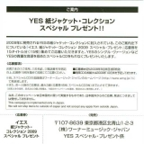 Yes - Close To The Edge (+4), Special Offer (Japan only)