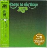 Yes - Close To The Edge (+4), Alternate SHM sticker