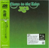 Yes - Close To The Edge, 3rd Japanese (SHM-CD) heavily embossed