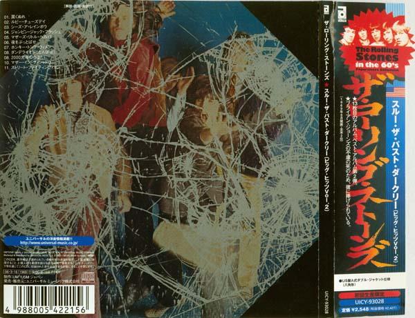 Unique, huge obi, Rolling Stones (The) - Through The Past, Darkly (Big Hits Vol. 2) (US)