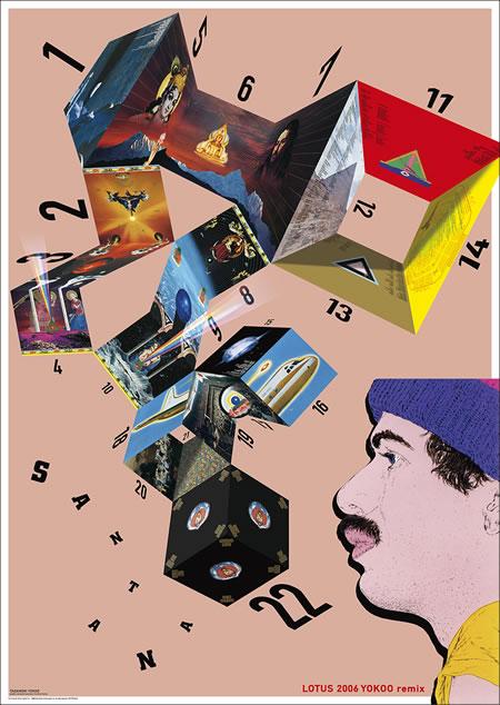 Yokoo Tadanori Poster from 2004, Santana - Lotus