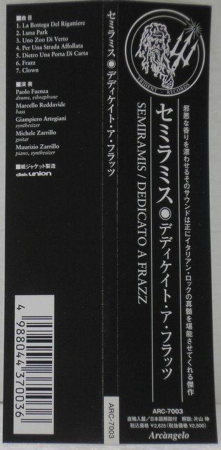 OBI (2006), Semiramis - Dedicato a Frazz
