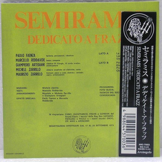 Back cover and Barcode Sticker (2002), Semiramis - Dedicato a Frazz