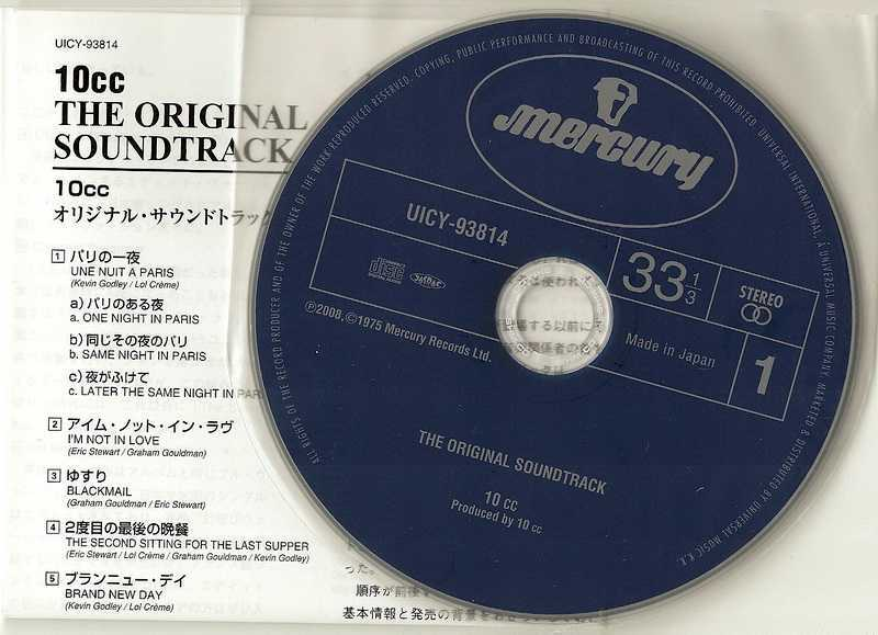, 10cc - The Original Soundtrack  (+4)