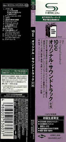 , 10cc - The Original Soundtrack  (+4)