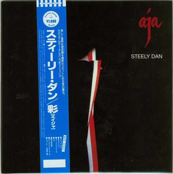 Cover with 2006 promo obi, Steely Dan - Aja