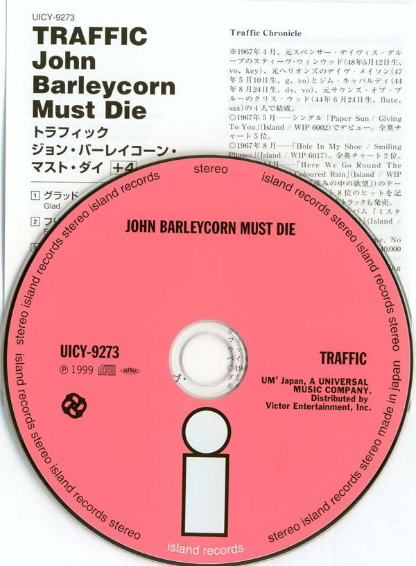 CD and insert, Traffic - John Barleycorn Must Die +4
