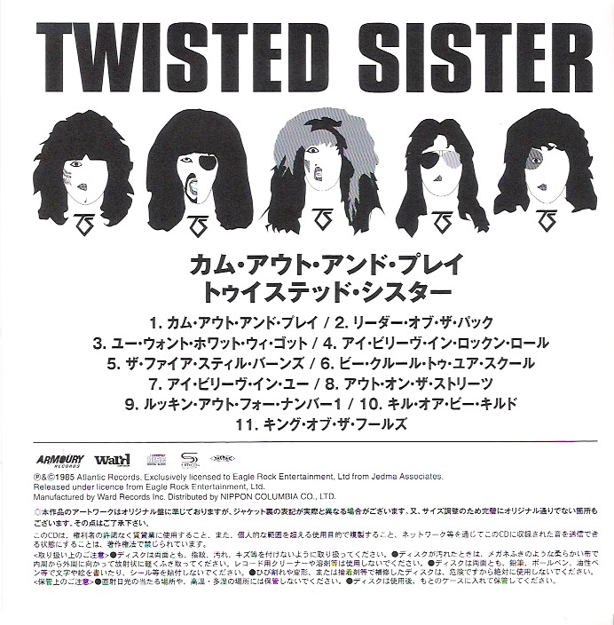 Japanese insert, Twisted Sister - Come Out And Play